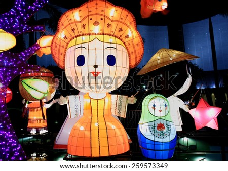 HONG KONG, CHINA - SEPT 18, 2014: Chinese lanterns light up to celebrate the mid-autumn festival, also known as moon festival, on Sept 18, 2014 in Hong Kong, China. - stock photo
