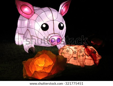 HONG KONG, CHINA - SEPTEMBER 27: Chinese lanterns light up to celebrate the mid-autumn festival, also known as moon festival, on September 27, 2015 in Hong Kong, China. - stock photo