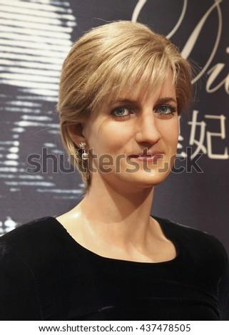 HONG KONG, CHINA - SEPTEMBER. 5, 2009: Diana, Princess of Wales, wax statue is on display at Madame Tussauds Museum in Hong Kong. - stock photo
