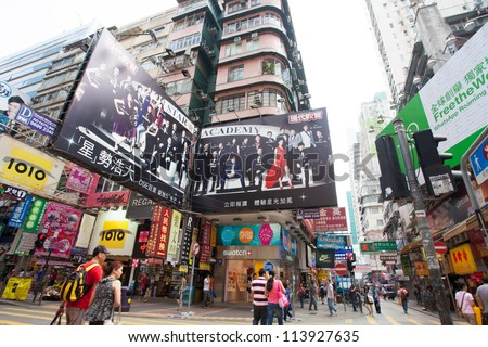 HONG KONG, CHINA - SEPTEMBER 14: Street view with traffic and shops on September 14, 2012 in Hong Kong, China. it is one of the most dense areas in the world. - stock photo
