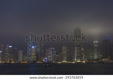 HONG KONG/CHINA 9TH MARCH 2007 - The city skyline by night in winter - stock photo