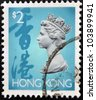 HONG KONG - CIRCA 1994: A stamp printed in Hong Kong shows Portrait of Queen Elizabeth, circa 1994. - stock photo