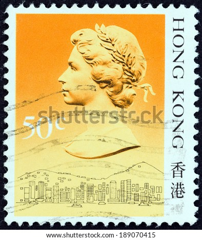 HONG KONG - CIRCA 1987: A stamp printed in Hong Kong shows Queen Elizabeth II and Central Victoria, circa 1987.  - stock photo