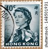 HONG KONG - CIRCA 1972: A stamp printed in Hong Kong shows Queen Elizabeth II, circa 1972  - stock photo