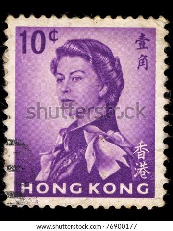 HONG KONG - CIRCA 1972: A stamp printed in Hong Kong shows Queen Elizabeth II, circa 1972 - stock photo
