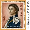 HONG KONG - CIRCA 1962: A stamp printed in Hong Kong shows Queen Elizabeth II (United Kingdom. Great Britain, England etc), circa 1962 - stock photo