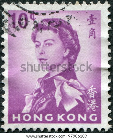 HONG KONG - CIRCA 1972: A stamp printed in the Hong Kong, image of Queen Elizabeth II, circa 1972