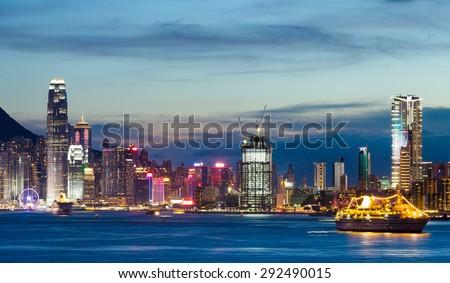 Hong Kong city skyline at night - stock photo