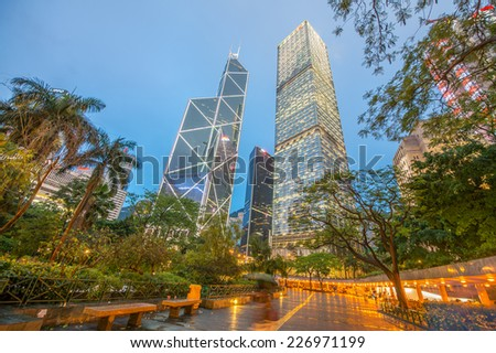Hong Kong city skyline with night lights. - stock photo