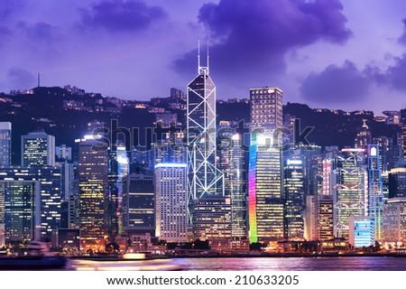 Hong Kong city : twilight time - stock photo