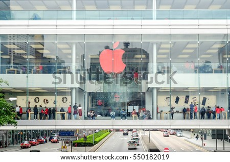 HONG KONG DEC 6: Apple Store near Hong Kong station, Hong Kong, China on Dec 6, 2016. The Apple Retail Store is a chain of retail stores owned and operated by Apple Inc.