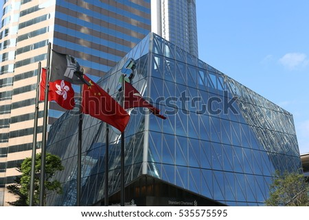 HONG KONG - 10 DEC: Standard Chartered Bank in Central, Hong Kong on 10 December 2016