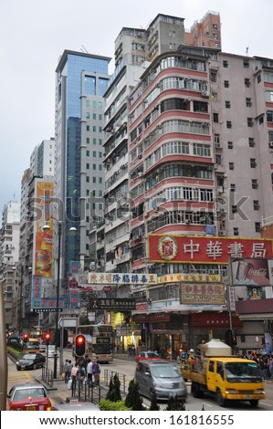 HONG KONG - DEC 14: The street in Hong Kong as seen on December 14, 2010.. With land mass of 1104 square km and 7 million people, Hong Kong is one of the most densely populated areas in the world. - stock photo