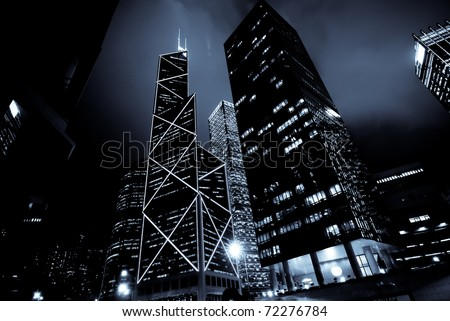 HONG KONG - DECEMBER 18: Bank of China Tower at night on December 18, 2009 in Hong Kong, China. It was founded in 1912 by the Government of the Republic of China and is the oldest bank in China. - stock photo