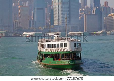 "HONG KONG - DECEMBER 3: Ferry ""Meridian star"" leaves Kowloon pier on December 3, 2010 in Hong Kong, China.Ferry is in operation for more than 120 years and is one main tourist attractions. - stock photo"