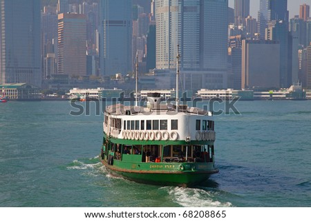 "HONG KONG - DECEMBER 3: Ferry ""Meridian star"" leaving Kowloon pier on December 3, 2010 in Hong Kong, China. Hong Kong ferry is in operation for more than 120 years and is one main tourist attractions. - stock photo"
