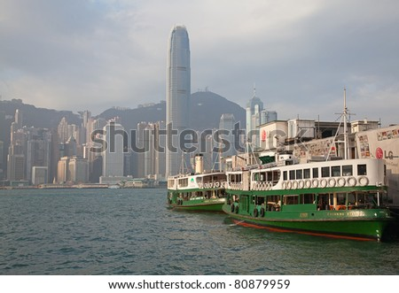 "HONG KONG - DECEMBER 3: Ferry ""Morning star"" at Kowloon pier on December 3, 2010 in Hong Kong. Ferry is in operation for more than 120 years and it is one main tourist attractions of the city. - stock photo"