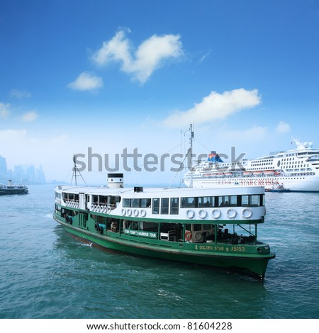 "HONG KONG - DECEMBER 14: Ferry ""Solar star"" leaves Kowloon pier on December 14, 2008 in Hong Kong, China. Ferry is in operation for over 120 years and is one main tourist attractions of the city. - stock photo"