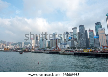 HONG KONG - DECEMBER 1, 2015: Victoria Harbour and Hong Kong Central city skyline on December 1, 2015