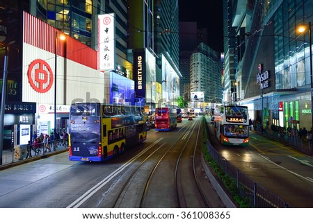 HONG KONG - DECEMBER 25, 2015: view from upper deck of double-decker tramway. The tram is the cheapest mode of public transport on Hong Kong island