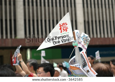 hong kong democracy 1 july 2007 - stock photo