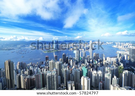 Hong Kong downtown - stock photo