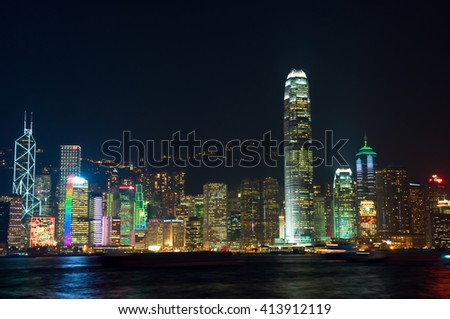 Hong Kong famous night view of Victoria harbor