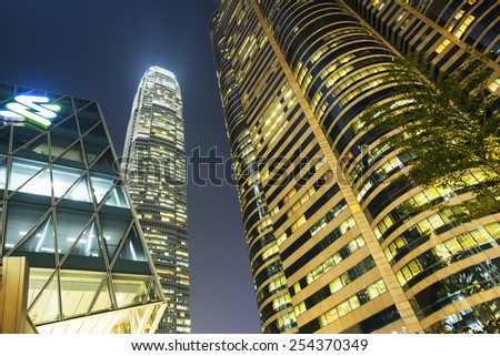 HONG KONG - FEB 3, 2015: Night View of International Finance Centre in Hong Kong. It is an integrated commercial development on the waterfront of Hong Kong's Central District. - stock photo