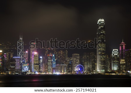 HONG KONG-Feb 2: Scene of the Victoria Harbour on February 2, 2015 in Hong Kong. Victoria Harbour is the famous attraction place for tourist to visit. - stock photo
