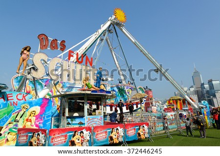HONG KONG - 5 FEB 2016: The AIA great European carnival in Central Harbourfront. It's expected to attract over a million guests. - stock photo