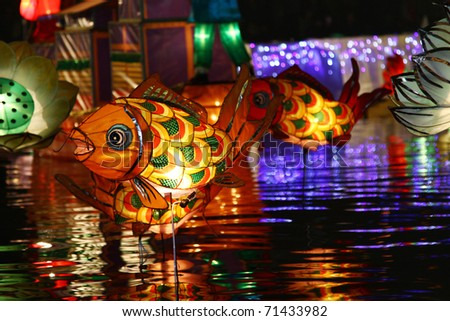 HONG KONG - FEB 18: Traditional Chinese lanterns light up in Lantern Carnival celebrating Lunar New Year 2011 in Tuen Mun Park, Hong Kong on February 18, 2011. It is the year of rabbit. - stock photo