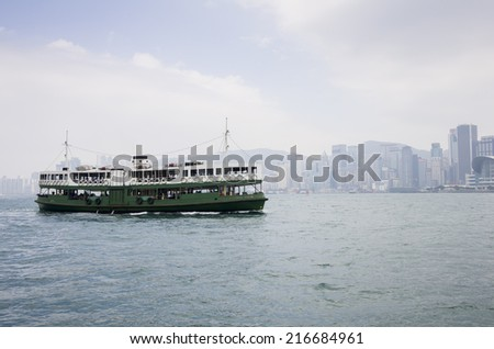 HONG KONG - FEBRUARY 25: Star Ferry Boat in Victoria harbor on February 25, 2013. Hong Kong ferry is in operation in Victoria harbor for more than 120 years and it is one main tourist attractions - stock photo