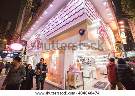 HONG KONG - FEBRUARY 23,2016 : The people and Etude House cosmetic shops at Mong kok market in night time.Mong kok is a lot of old and new multi-story buildings, with shops and restaurants.