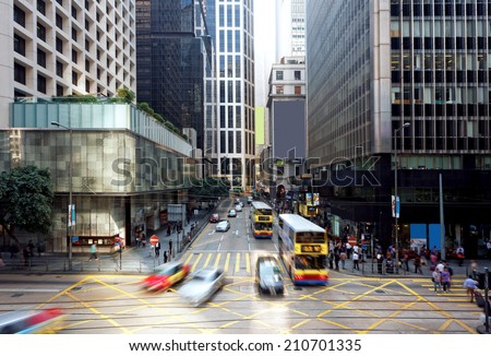 hong kong finance district , central - stock photo