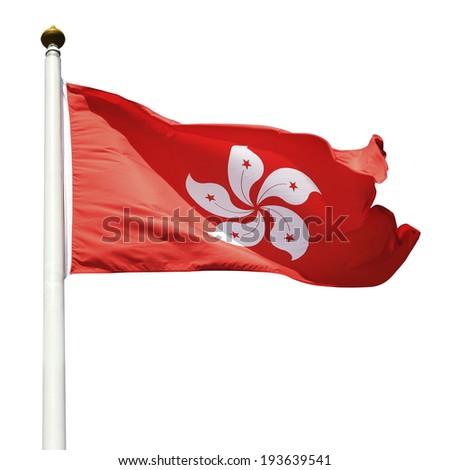 Hong Kong Flag (cliping paths) - stock photo