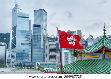 Hong Kong Flag with urban background - stock photo