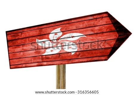 Hong Kong Flag wooden sign isolated on white