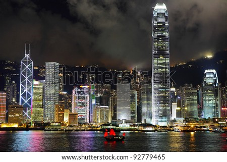 Hong Kong harbor view - stock photo