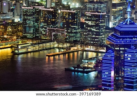 Hong Kong harbor view at night - stock photo
