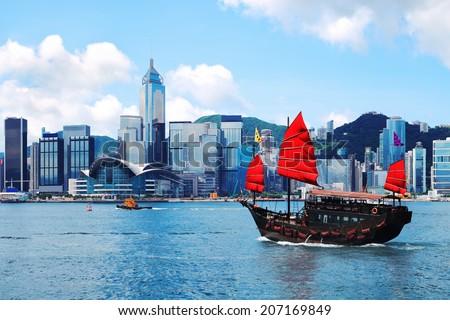 Hong Kong Harbour - stock photo