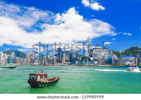 Hong Kong harbour  at day - stock photo