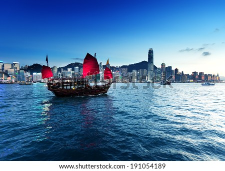 Hong Kong harbour  in sunset time - stock photo