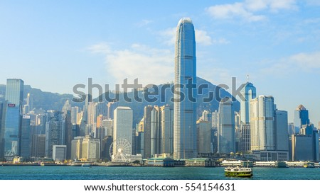 HONG KONG, HONG KONG - DECEMBER 10: sea front view with luxurious buildings in Hong Kong on  December 10, 2016