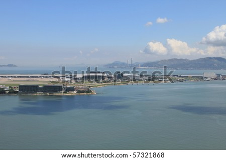 Hong Kong International Airport panoramic view (one of the top airports in the world) and asia world expo exhibition center at Chek Lap Kok - stock photo