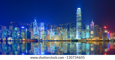 Hong Kong Island from Kowloon. - stock photo
