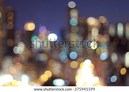 Hong Kong Island, Kowloon shot high and wide from a corner. Blurred background bokeh When the tour The city of Business City of Prosperity City of light - stock photo