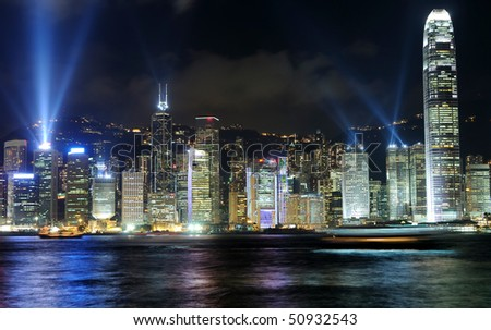 Hong Kong island, photo taken from Victoria Harbor - stock photo