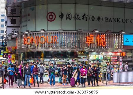 HONG KONG - JAN 18, 2015: Hong Kong cityscape view. People walking at crowded streets with skyscrapers and shopping malls - stock photo