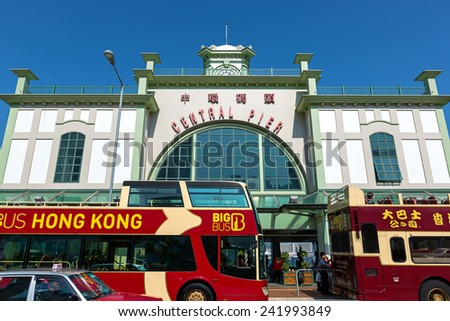 HONG KONG - January 4 2015: Outside Central Ferry Pier on Hong Kong Island January 4 2015. Known for its Edwardian architecture, the famous pier was built to replace the former Edinburgh Place Ferry