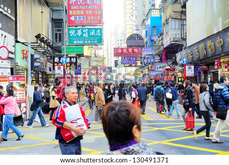 HONG KONG - JANUARY 19: Shopping at Mongkok district on January 19, 2013 in Hong Kong. For companies, there is a 17.5% corporate tax in Hong Kong, which is lower than international standards. - stock photo